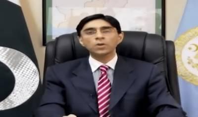 پاکستان کی بھارتی ذرائع ابلاع کی طرف سے پاکستانی مخالف جھوٹی خبروں کی مذمت