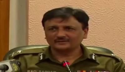 کرپشن میں ملوث افسران کو نوکری سے فارغ کردیا جائے گا، نئے آئی جی پنجاب کا اعلان