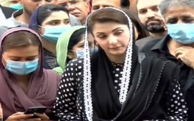 اگر ہماری جماعت نے شہباز شریف کو وزیراعظم نامزد کیا تو سپورٹ کرونگی: مریم نواز
