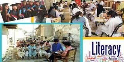 دنیا بھر میں خواندگی کا عالمی دن منایا جا رہا ہے