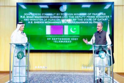افغانستان میں انسانی المیے سے بچنے کیلئے افغانستان کی مدد کرنا ہو گی: شاہ محمود قریشی کی قطری وزیر خارجہ کے ساتھ مشترکہ نیوز کانفرنس
