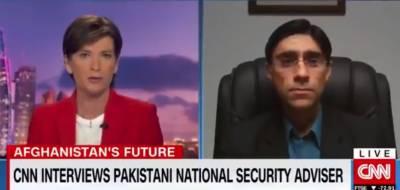 عالمی برادری کو افغانستان میں پائدار امن اور مسائل کے دیر پا حل کے لیے طالبان سے رابطے قائم کرنے چاہئیں۔ ڈاکٹر معید یوسف