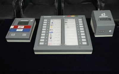 سینیٹ کی قائمہ کمیٹی نے الیکٹرانک ووٹنگ مشین کے استعمال سے متعلق ترمیم مسترد کر دی