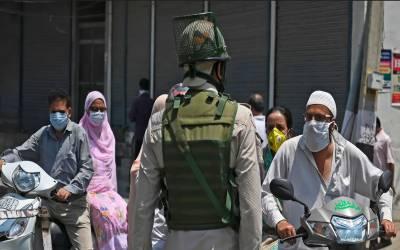 مقبوضہ کشمیر میں کورونا وائرس متاثرین کی مجموعی تعداد 3لاکھ 26ہزار 480ہوگئی
