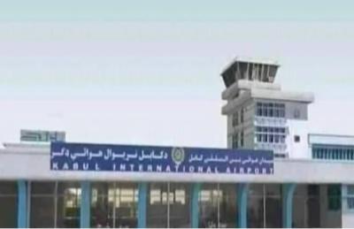 طالبان نے حامد کرزئی انٹرنیشنل ائیرپورٹ کا نام تبدیل کر کے کابل انٹرنیشنل ائیرپورٹ رکھ دیا