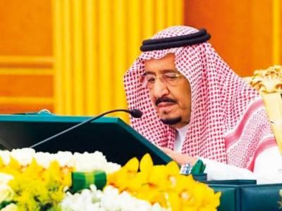 شاہ سلمان کی ہدایت پرویزوں اور اقاموں کی معیاد کی بلا معاوضہ توسیع