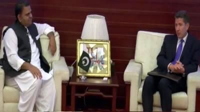 وفاقی وزیر اطلاعات فواد چو ہدری سے برطانوی ہائی کمشنر کی ملاقات