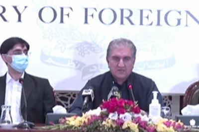 پاکستان نے مقبوضہ کشمیر میں بھارتی مظالم کا تازہ ڈوزیئر جاری کر دیا