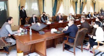 حکومت ''ایز آف ڈوئنگ بزنس''کی پالیسی پر تندہی سے عمل پیرا ہے: وزیراعظم عمران خان