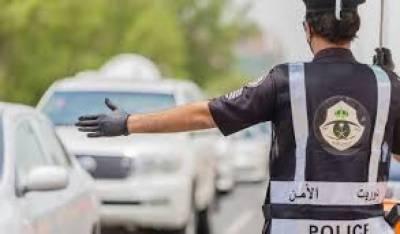 سعودی عرب میں ٹریفک قوانین میں تبدیلی کا امکان