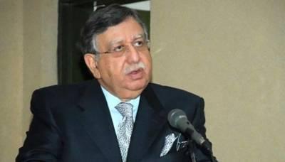 رواں ماہ کامیاب پاکستان پروگرام شروع کرنے کا اعلان