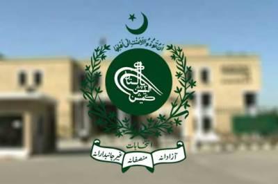 بلدیاتی انتخابات کے لیے آرڈر جاری کرنے جارہے ہیں۔ چیف الیکشن کمشنر