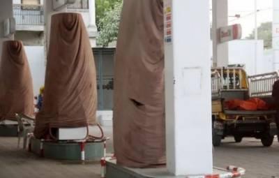سندھ اور بلوچستان کے تمام سی این جی اسٹیشنز کو گیس کی سپلائی 4 روز کے لئے معطل