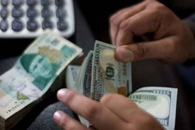 انٹربینک میں ڈالر کی قیمت میں 76پیسے اضافہ