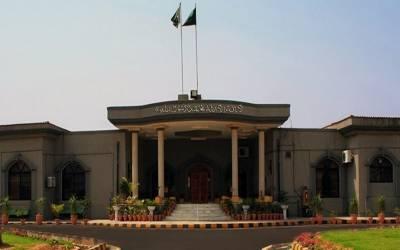 اسلام آبادہائیکورٹ:ای وی ایم کیخلاف درخواست قابل سماعت ہونے پر فیصلہ محفوظ