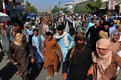 قندھار میں طالبان کے خلاف احتجاجی مظاہرہ