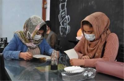 افغان طالبات اعلی تعلیمی ادارے اور جا معات میں جا سکتی ہیں۔ طالبان حکومت