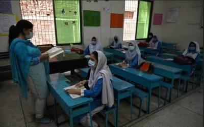 پنجاب اور خیبرپختونخوا میں تعلیمی ادارے کھل گئے