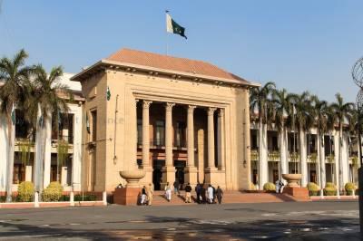 پیٹرولیم مصنوعات کی قیمتوں میں اضافے کےخلاف پنجاب اسمبلی میں مذمتی قرارداد جمع