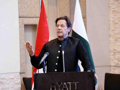 پاکستان اور تاجکستان میں تجارت سے فائدہ ہوگا: وزیراعظم عمران خان