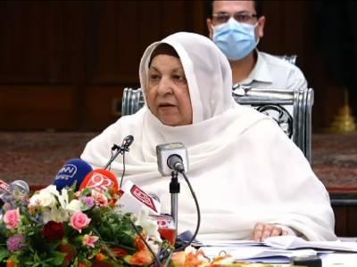 لاہور سمیت پنجاب کے ہر شہری کو صحت کارڈ کی سہولت دے رہے ہیں: یاسمین راشد