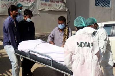 گزشتہ 2گھنٹوں کے دوران پاکستان میں کورونا کے مزید63مریض انتقال کر گئےـ