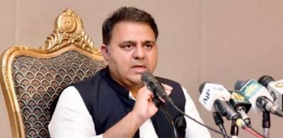 وفاقی وزیر اطلاعات چوہدری فواد حسین کا پی ایف یو جے کے سابق سیکریٹری جنرل سینئر صحافی سی آر شمسی کے انتقال پر اظہار تعزیت