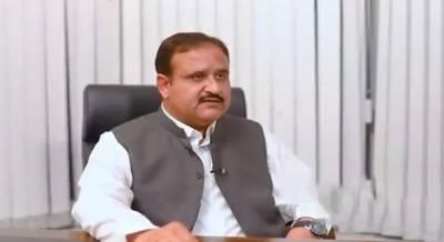 وزیراعلیٰ پنجاب کا برطانیہ کا پاکستان کو ریڈ لسٹ سے نکالنے کے فیصلے کا خیر مقدم
