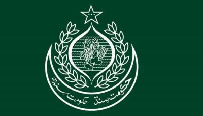 سندھ حکومت نے 22 ستمبر بروز بدھ عام تعطیل کا اعلان کردیا