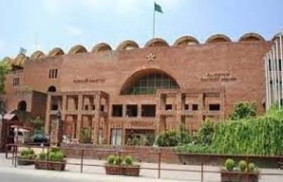 پی سی بی کا راولپنڈی میں نیشنل ٹی20 کپ کرانے کا فیصلہ