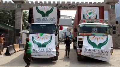 طورخم بارڈر پر 17 ٹرکوں پر مشتمل اشیائے خورونوش افغان حکام کے حوالے
