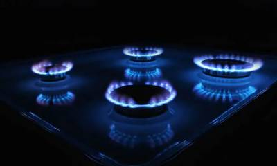 حکومت کی گیس کے نرخ میں 37 فیصد تک اضافے کی تجویز