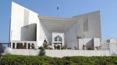 اردو کو سرکاری زبان کے طور پر رائج نہ کرنے پر وفاقی حکومت سے جواب طلب