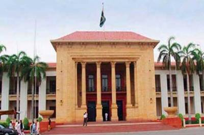 لاہور میں جرائم کی وارداتوں میں اضافے کیخلاف قراردادپنجاب اسمبلی میں جمع
