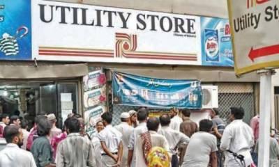یوٹیلیٹی اسٹورز پر اشیاکی قیمتوں میں مزید اضافہ