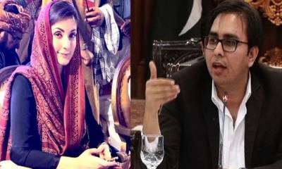 کشمیر، گلگت اور پاکستان کی بیٹی اب لندن کی بیٹی بن گئی