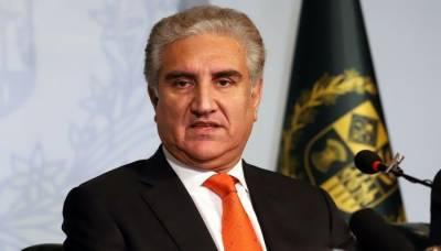 پاکستان کیلئے امریکہ اہم شراکت دار ہےـ شاہ محمودقریشی