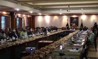 لاہور سینٹرل بزنس ڈسٹرکٹ پراجیکٹ منصوبہ روزگار کی فراہمی کے لیے گیم چینجر ثابت ہو گا۔ وزیراعلی پنجاب