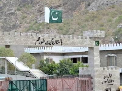 طالبان نے طورخم سرحد کو آمدورفت کیلئے بند کردیا