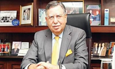 ای سی سی کی کامیاب پاکستان پروگرام کی منظوری