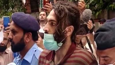 نور مقدم قتل کیس:ملزم ظاہر جعفر کے والدین کی ضمانت کی درخواستوں پر فیصلہ محفوظ