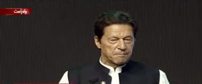 بڑے بڑے مافیاز ملک میں قانون کی بالادستی نہیں چاہتے،وزیراعظم عمران خان