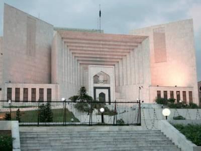 سپریم کورٹ نے پشاور کی رہائشی خواتین کے بچوں کا نانا کی جائیداد میں حق دعوی مسترد
