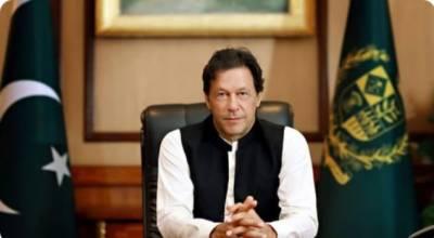 وزیر اعظم عمران خان اقوامِ متحدہ کی جنرل اسمبلی سے خطاب آج کریں گے