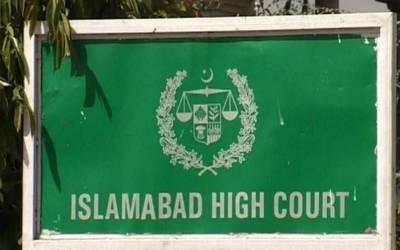 اسلام آباد ہائیکورٹ کا سی ڈی اے کو فرانس کالونی پل دوبارہ تعمیر کرانے کا حکم