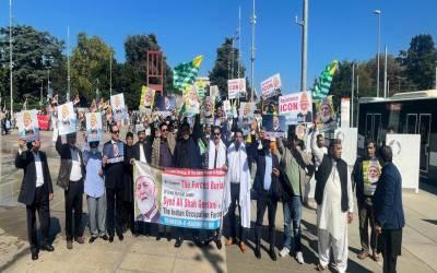 جنیوا: اقوام متحدہ کی انسانی حقوق کونسل کے ہیڈکوارٹرز کے باہر بھارت مخالف مظاہرہ