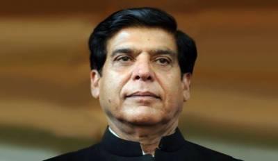 سابق چیئرمین اوگرا کی غیر قانونی تقرری: پرویز اشرف سمیت ملزمان کی درخواست بریت مسترد