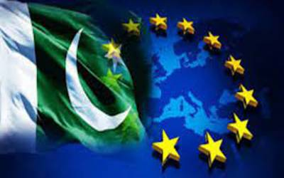یورپی کمیشن نے جی ایس پی پیش کرنے کیلئے 10 سال پر مبنی قانون سازی کی تجویز منظور کر لی
