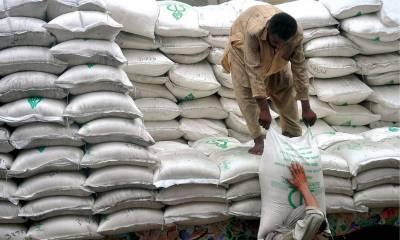 ملکی تاریخ کی مہنگی ترین چینی پاکستان پہنچ گئی