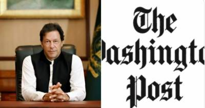 وزیراعظم عمران خان کامضمون امریکی جریدے واشنگٹن پوسٹ میں شائع